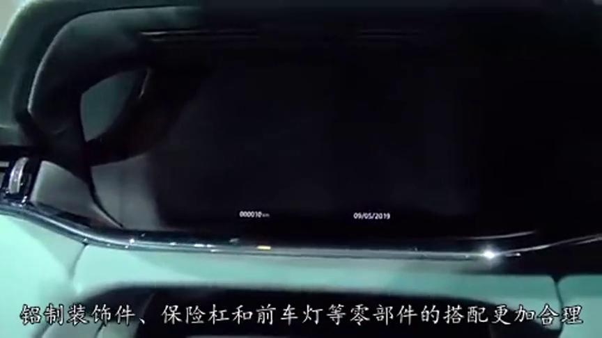 视频:全新路虎揽胜实拍,内饰奢华不一般