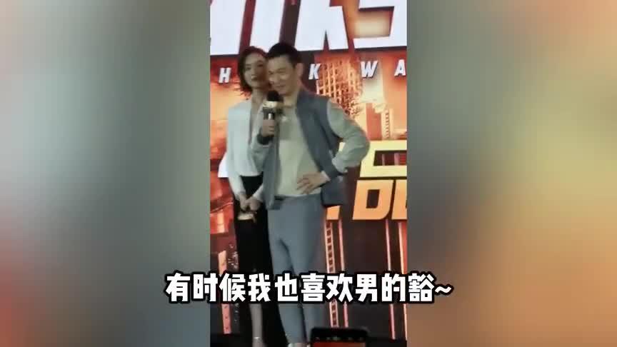 不愧是追过《上瘾》的人!刘德华哄刘青云:有时候我也喜欢男的