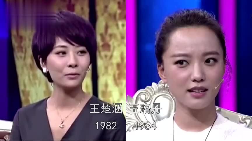 明星亲姐妹颜值对比,贾玲姐妹酷似双胞胎,大S小S从小就惊艳