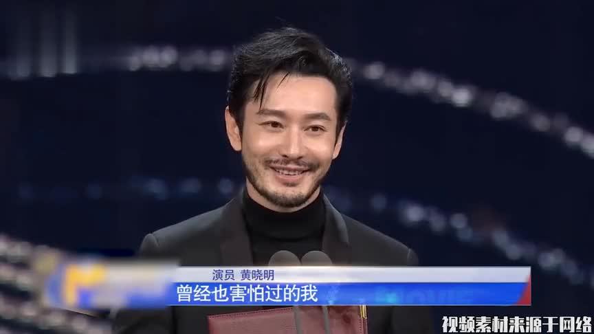 中年演员有多难?马苏无戏可拍,孙俪黄晓明更是在线求导演!