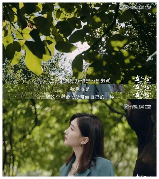 江疏影演活了王漫妮的职业假笑,裸色唇妆时和韩庚仿佛兄妹