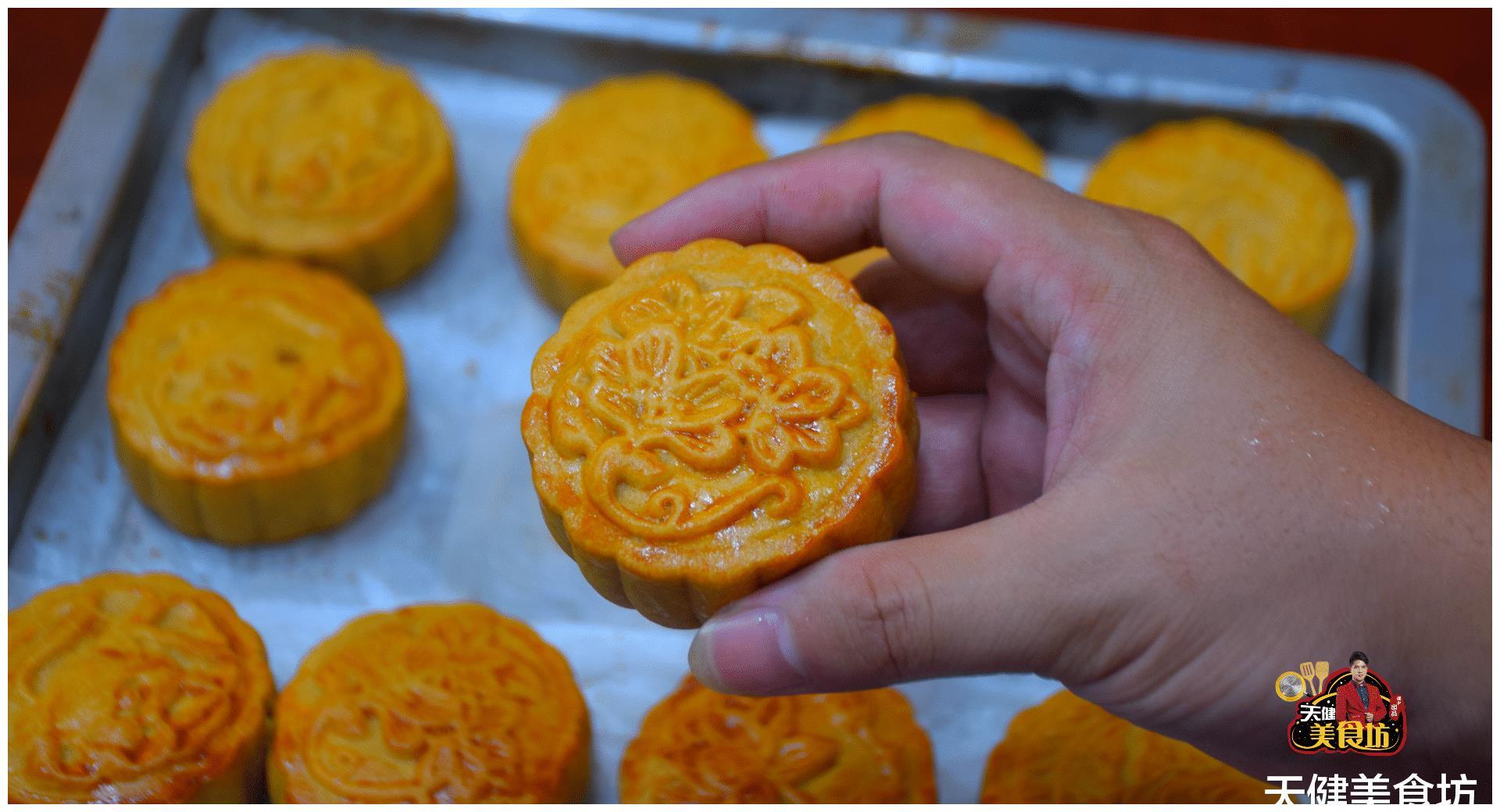 广式咸蛋黄月饼做法,配方和步骤详细分享,厨房小白也能学会!