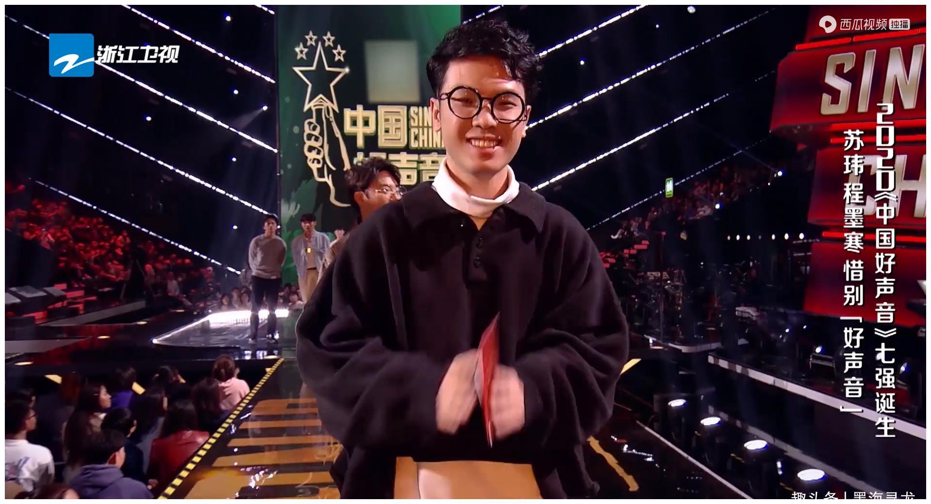 中国好声音:苏玮获李健评价可以成为职业歌手,为何得票却那么低