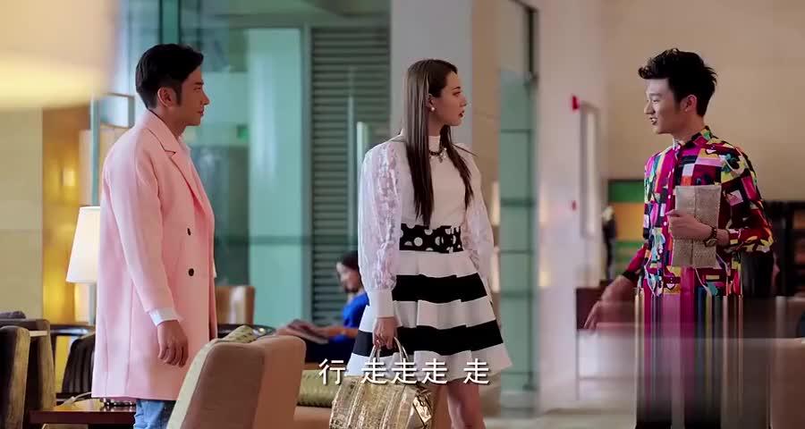 程湘南尹浩然两人太不简单,一眼就看出两个人有事情