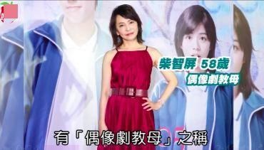 偶像剧教母被曝情变!疑与相恋18年男友分手,出售千万爱巢引猜测
