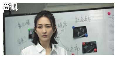热播剧《猎狐》中的美女排行,赵子琪第八,傅晶第三,王鸥排第几