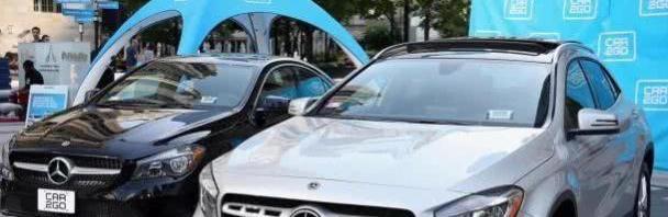 """每日新能源:Car2go被黑客入侵,特斯拉计划为""""变脸"""""""