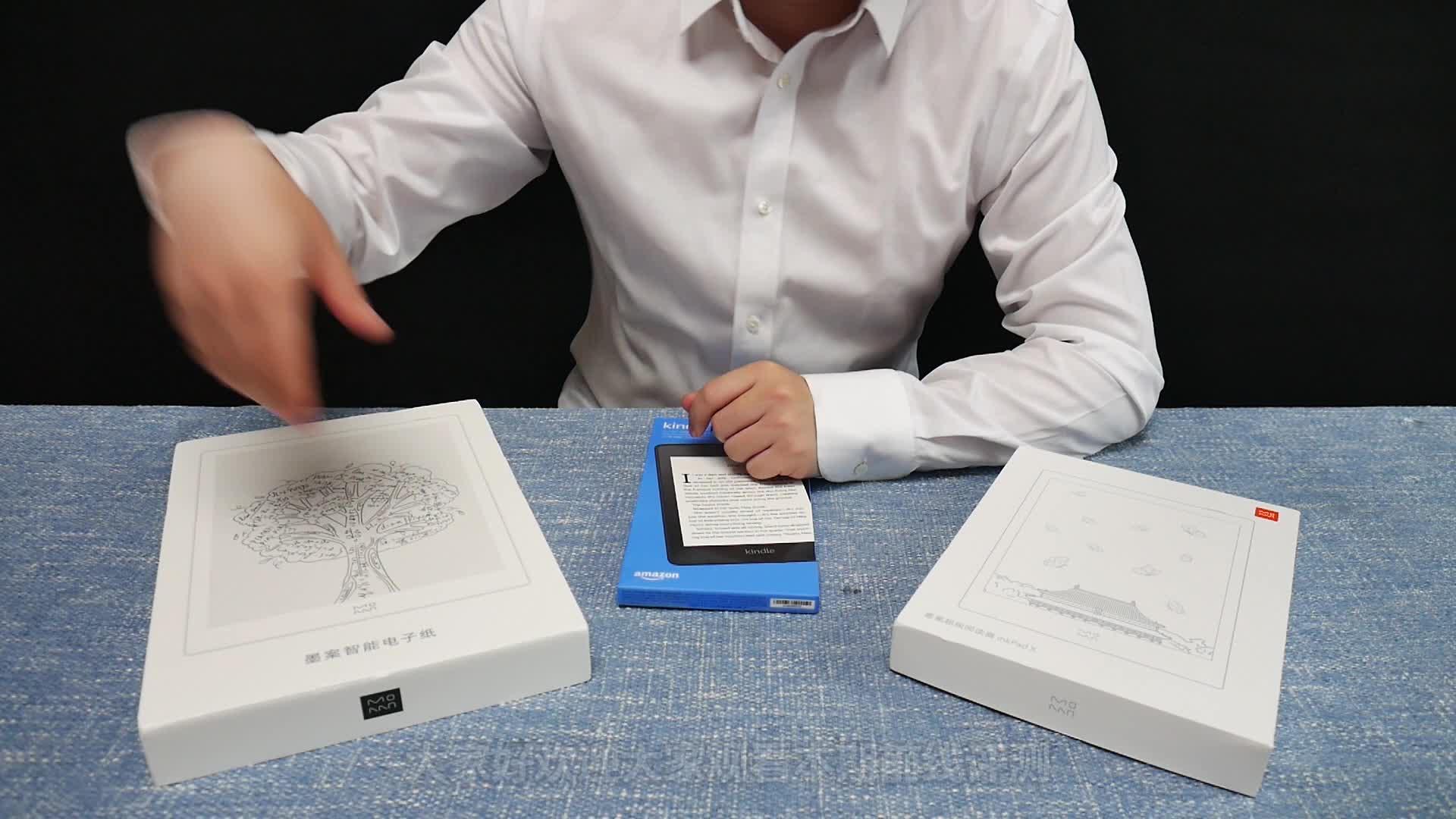 小米墨案推出10寸墨水屏PAD,还能安装抖音,kindle瑟瑟发抖