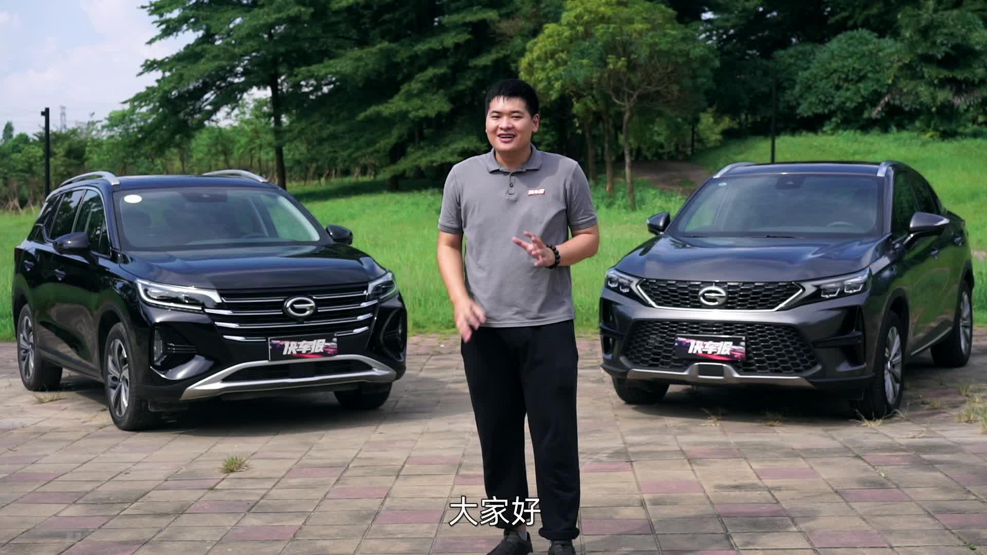 视频:试驾广汽传祺GS4:轿跑化之后果然不一样了【试驾视频044】