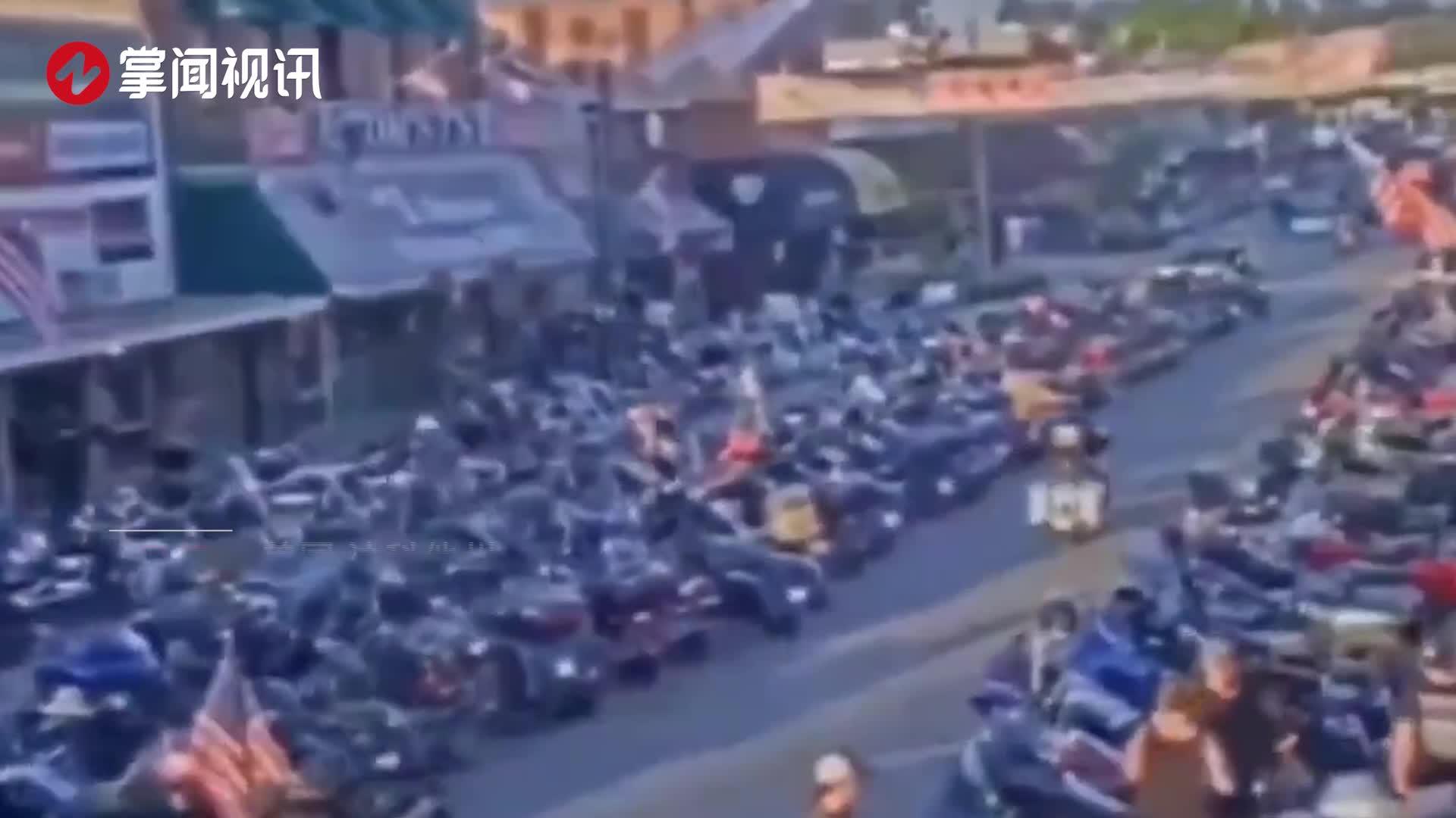 美国25万摩托车友集会在7000人口的小镇 大多数人没戴口罩