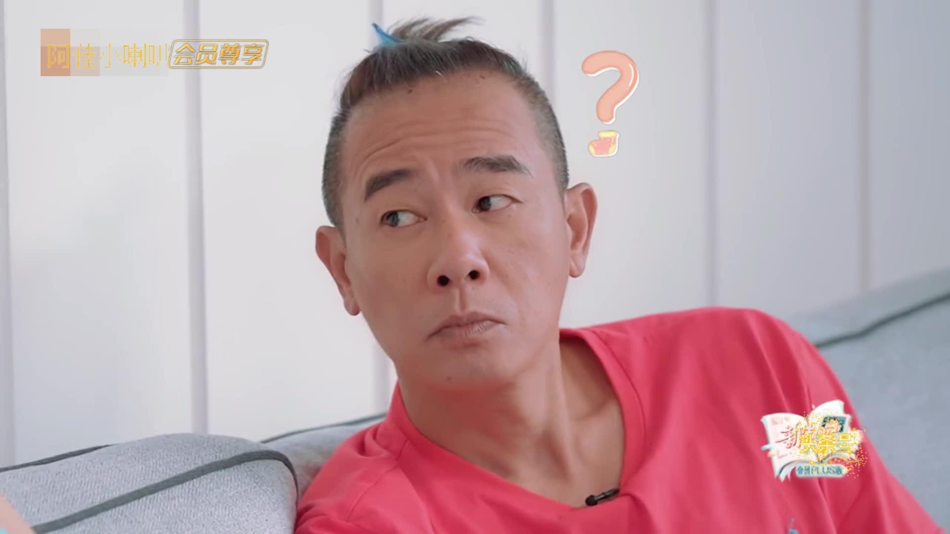陈小春建议香港的月嫂降降价 太贵了 小春哥要亲自带娃了