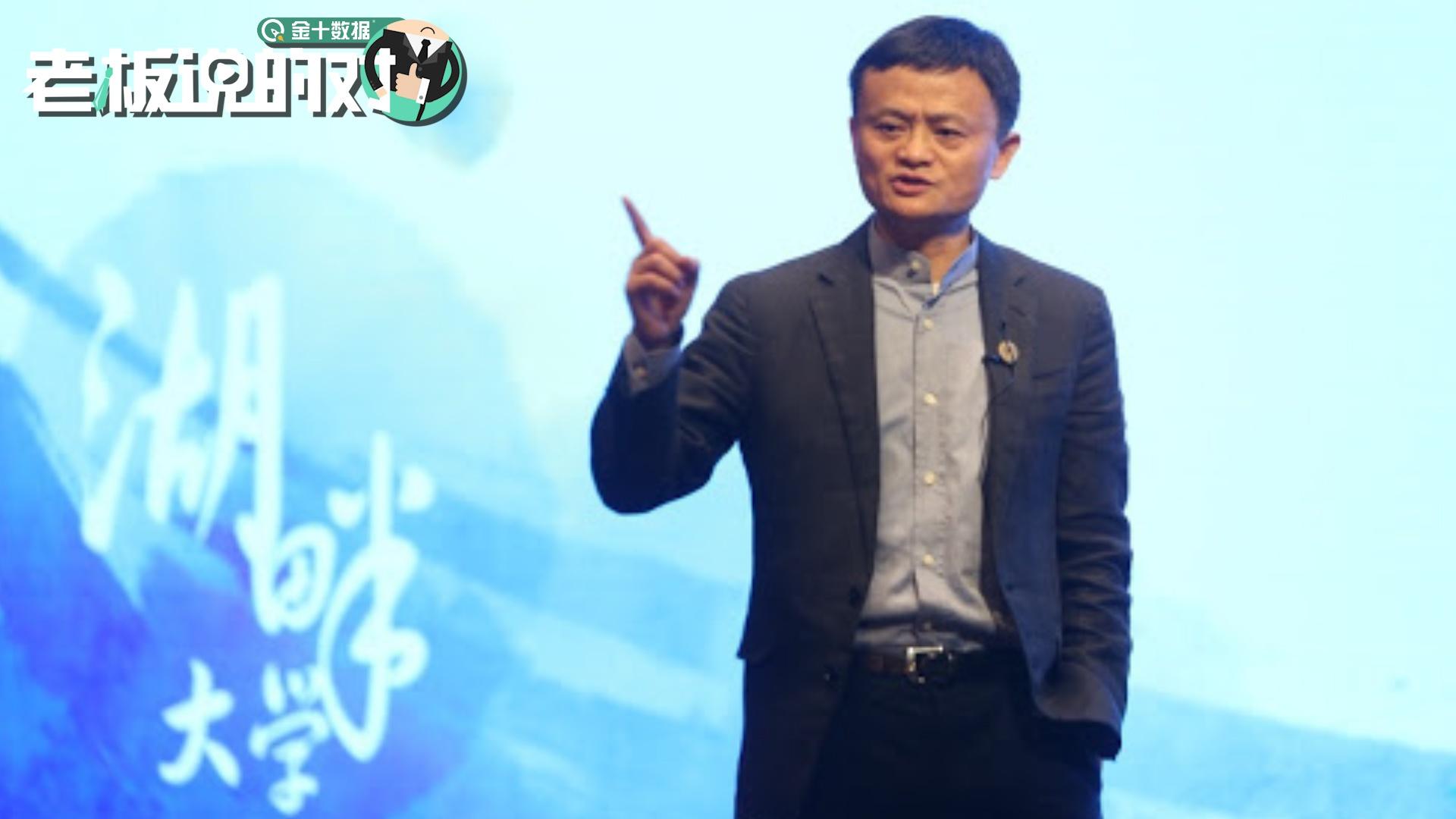 马云:企业家是中国社会最稀缺的资源!湖畔学员在新冠中表现优秀