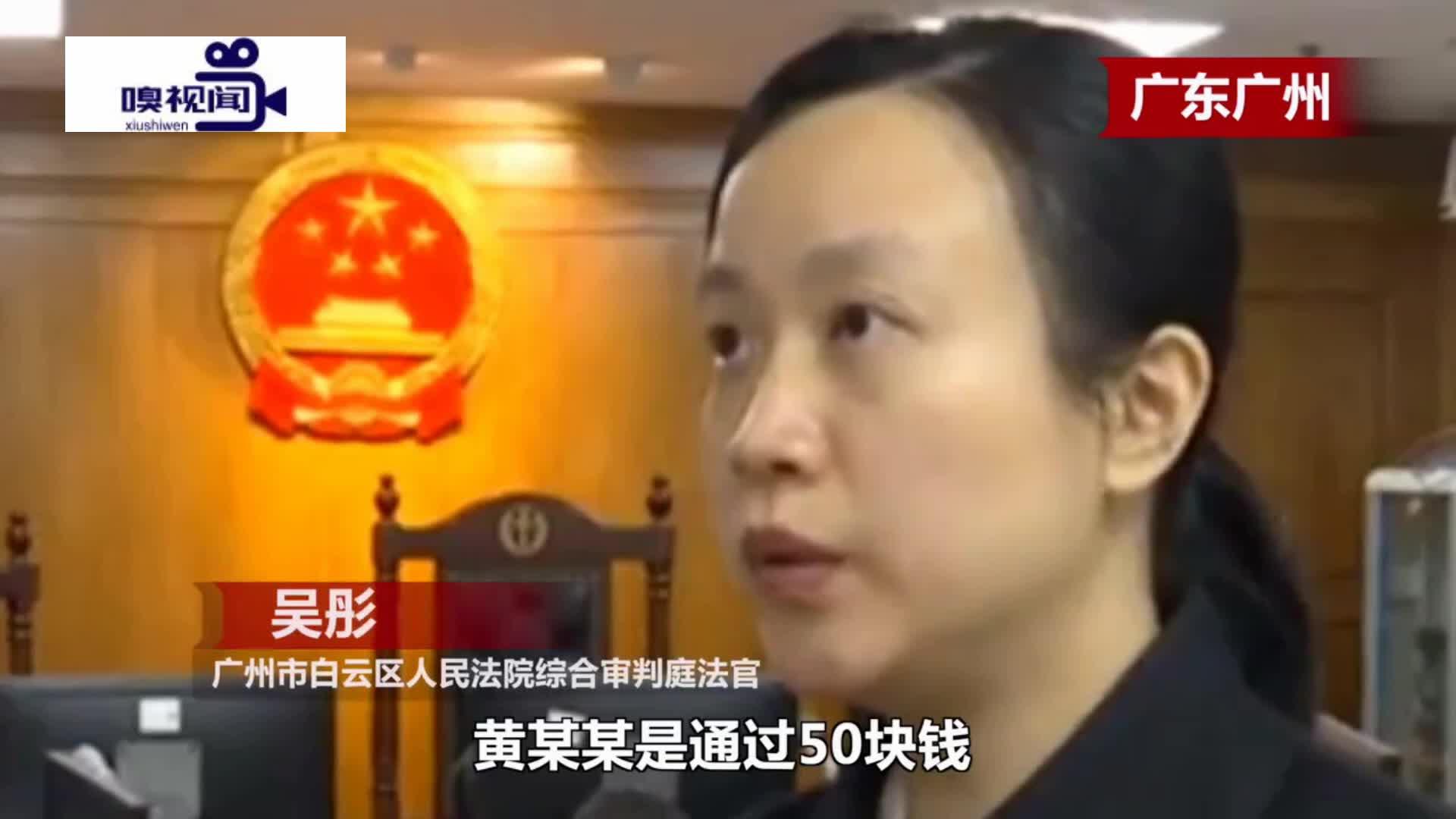 广东广州:男子6万元QQ群卖掉亲生儿子,承诺老死不相往来