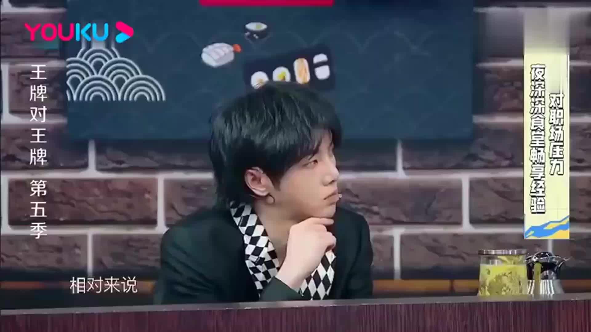 王牌:贾玲自爆和郭德纲竞演,得了第一,郭老师不行啊!