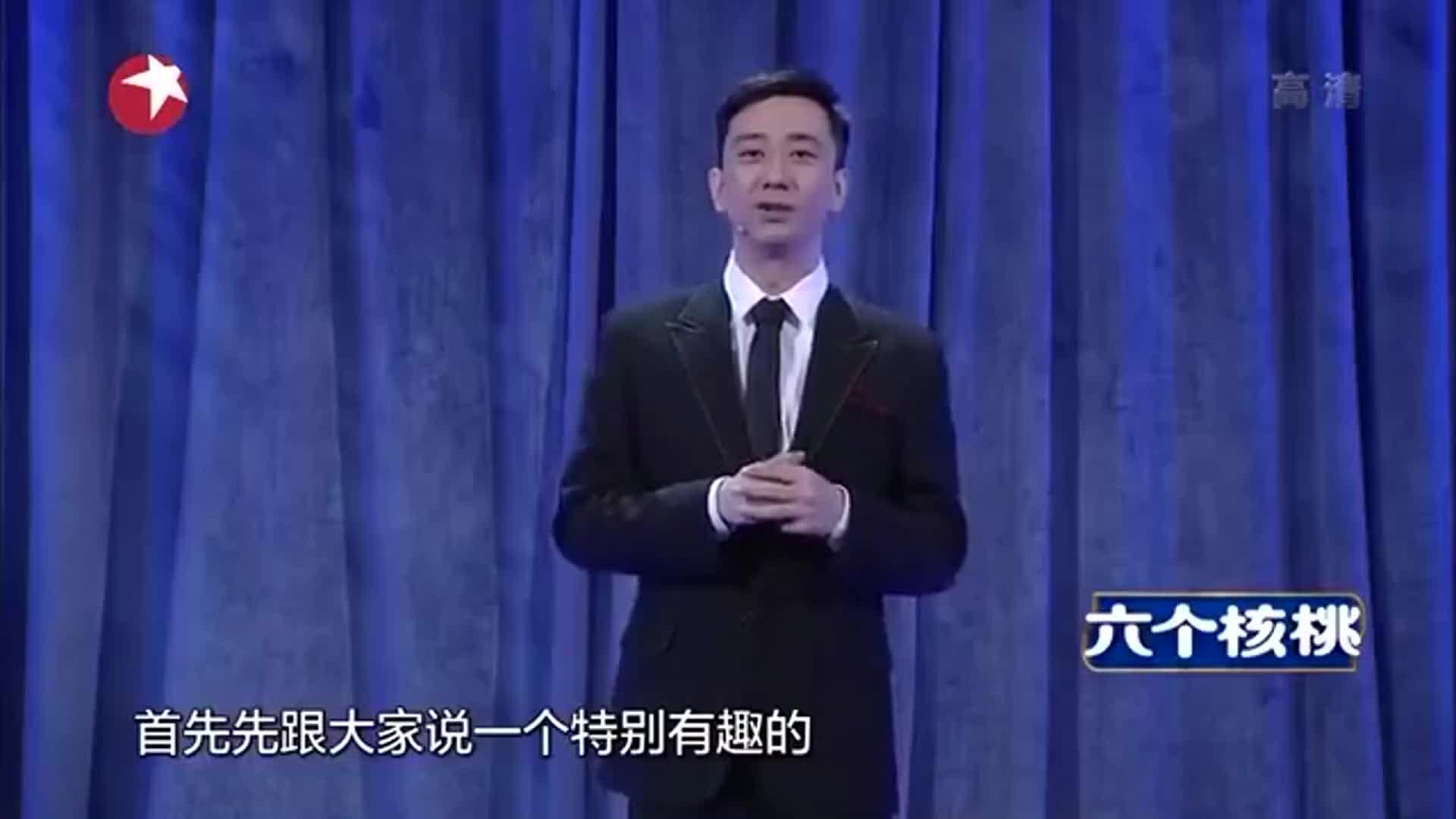 王自健趣聊节目冠名,以为是交大冠名的,史炎尴尬笑场