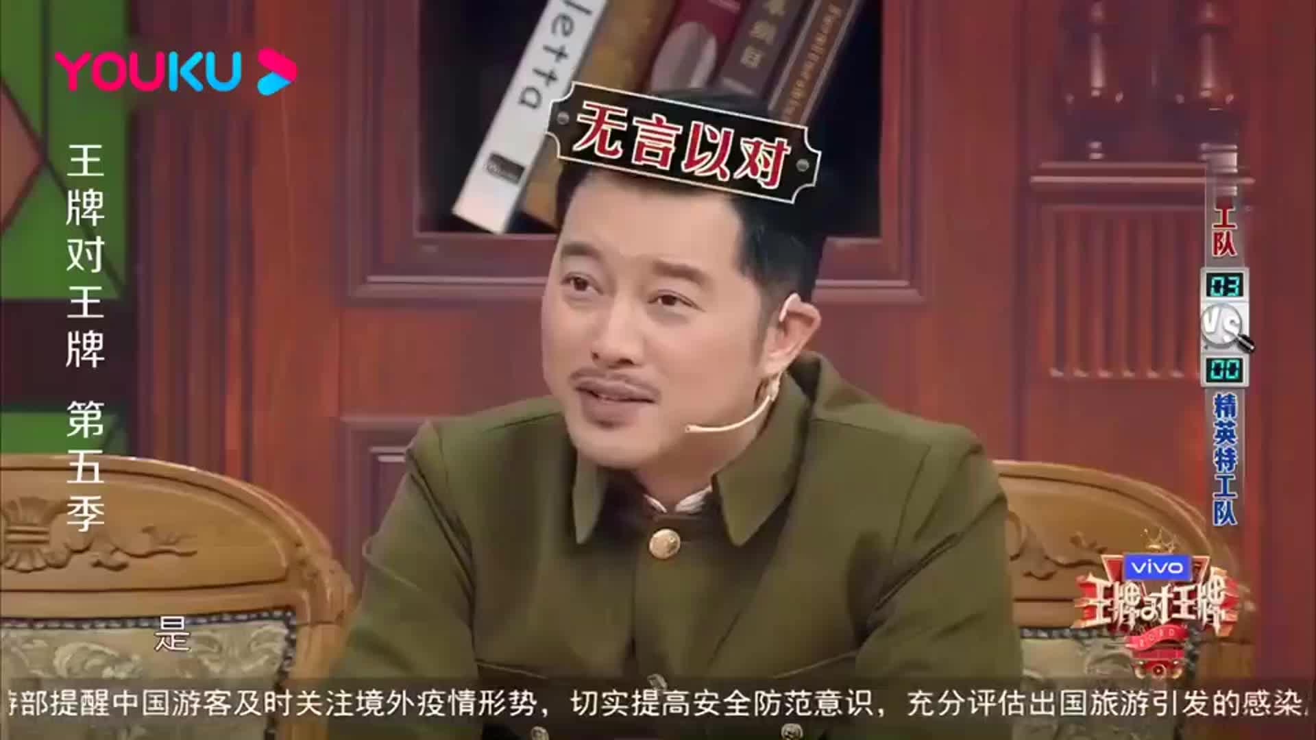 """王牌:花花太有才,沈腾把""""蔡徐坤""""画成这样,竟然都能猜对"""