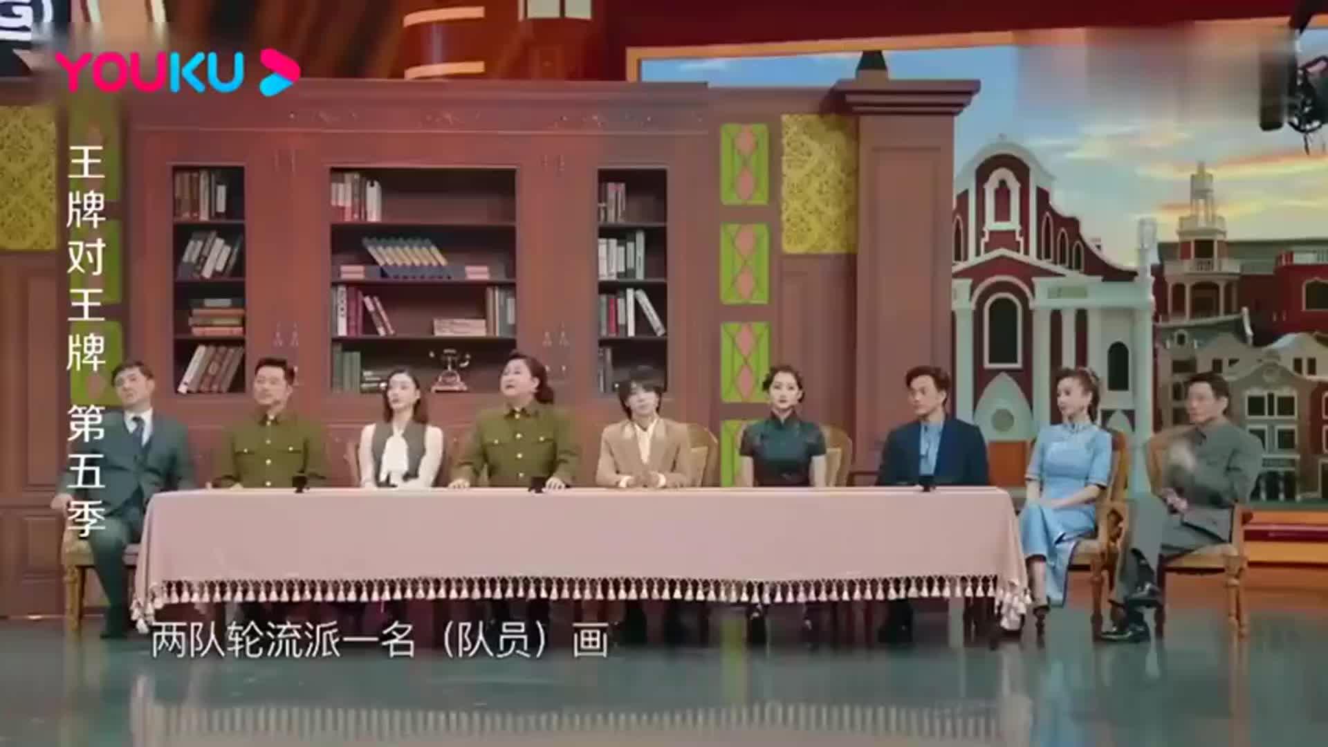 王牌:腾哥惊人画风画吴亦凡,王立坤看完画懵了:这是人啊?
