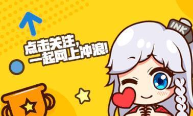 周榜丨白色情人节快乐 初音未来登顶女性榜榜首