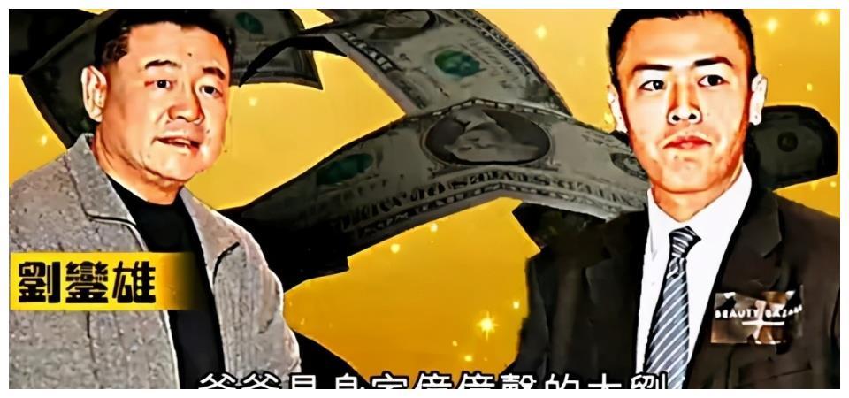 大刘儿子刘鸣炜新恋情曝光,拥300亿身家却独爱大鼻子丑女