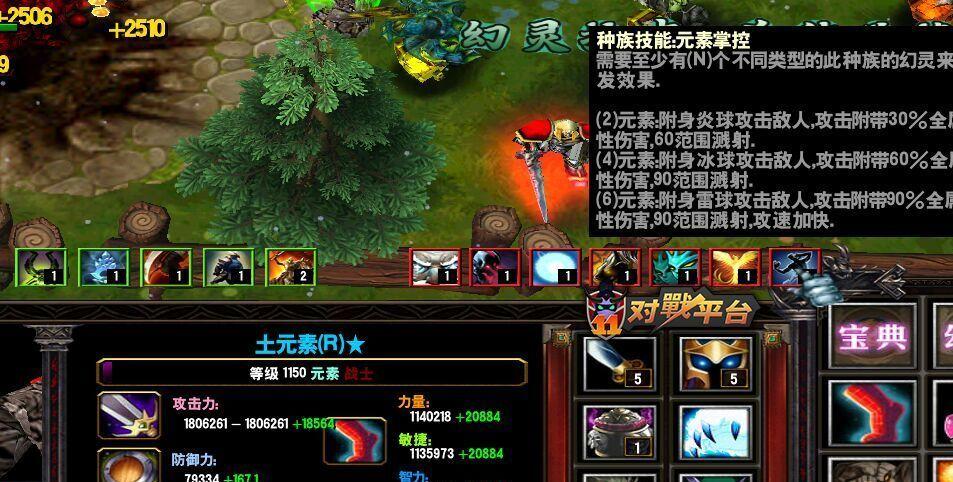 魔灵攻略 职业组合 魔兽WAR3 浩方平台 工匠篇