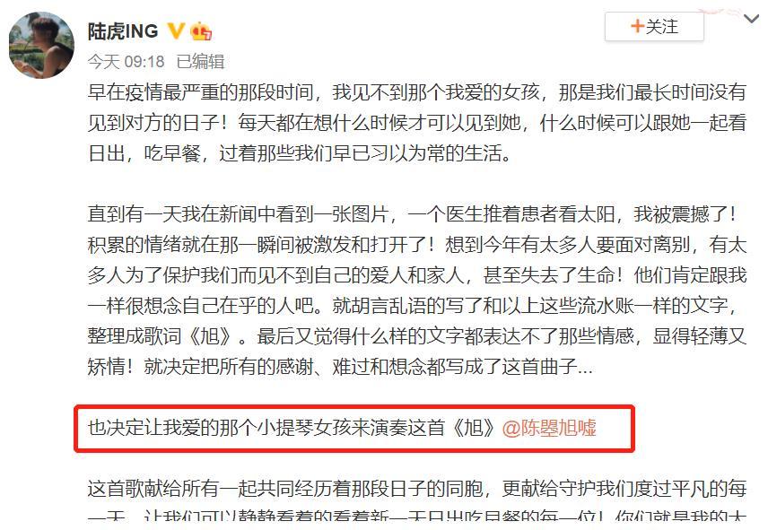 """07快男陆虎公开恋情,女友是小提琴手,张远说女方""""像他爸"""""""