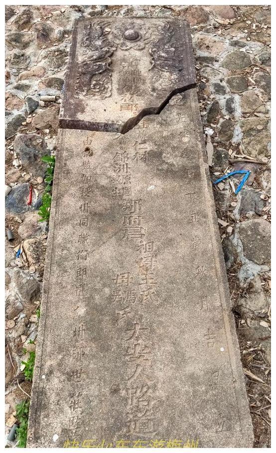 乾隆身边的梅州人故居在梅县白宫联芳楼附近36岁死因不明