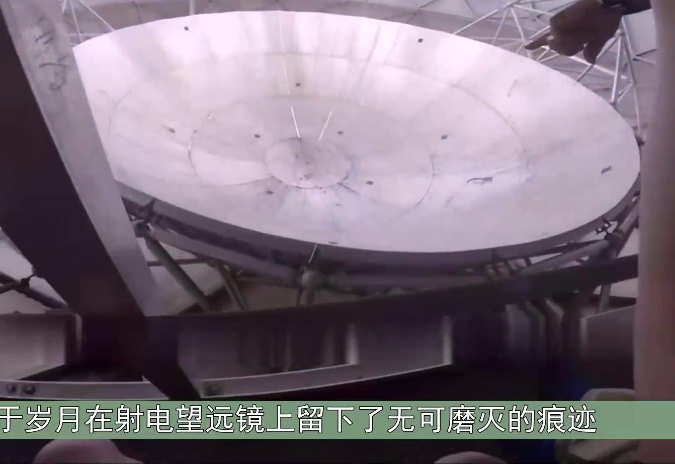 最新消息传来!世界上最大的射电望远镜要被拆除了?