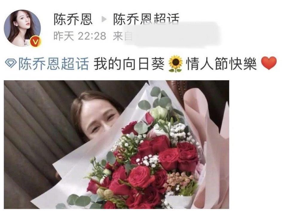 陈乔恩恋爱第一次过情人节,艾伦送手工鲜花,乔恩一脸幸福太满足