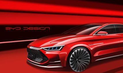 比亚迪汉DM中大型轿车最新设计图曝光外观时尚大气
