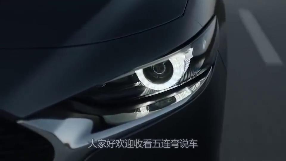日本工匠精神最好的体现马自达3将对市场带来冲击!