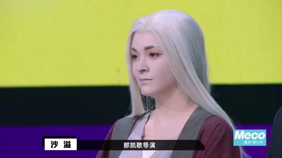 """陈凯歌谈当年为何让张榕容演杨贵妃,称其表现令人""""惊艳!"""""""