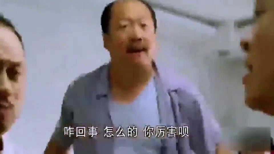 谢广坤带头去马忠家胡闹被带走, 宋晓峰没弄清楚就凑上去了