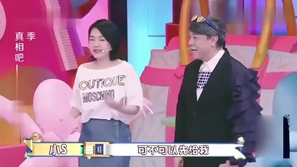 小S欲加李诞为微信好友,不料惨遭拒绝!原因让人哭笑不得!