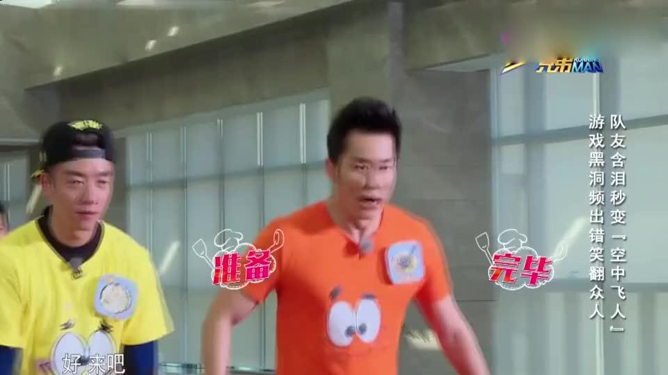 奔跑吧兄弟:林心如玩游戏变游戏黑洞,邓超变空中飞人,太搞笑!