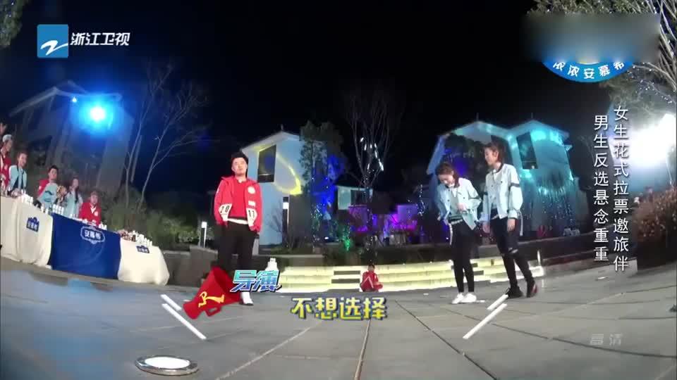奔跑吧兄弟:李沁花式拉票使陈赫很慌,邓超一旁凑起了热闹