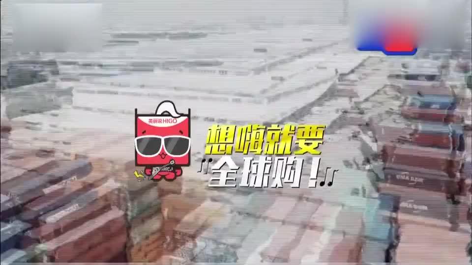 奔跑吧兄弟:邓超又忍不住飙英语,队友赶忙帮其圆场!