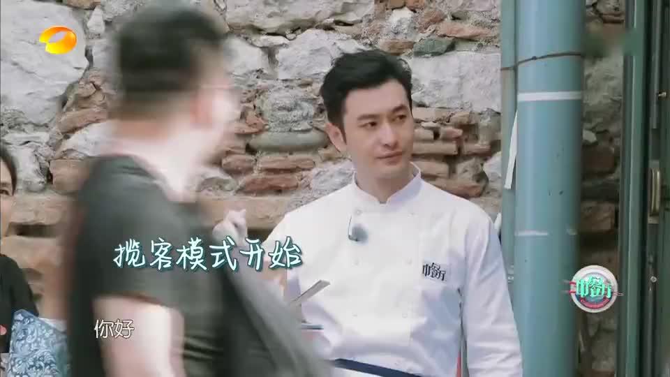黄晓明摆摊卖煎饼长的太年轻没被路人认出杨紫:他是我的御用厨师
