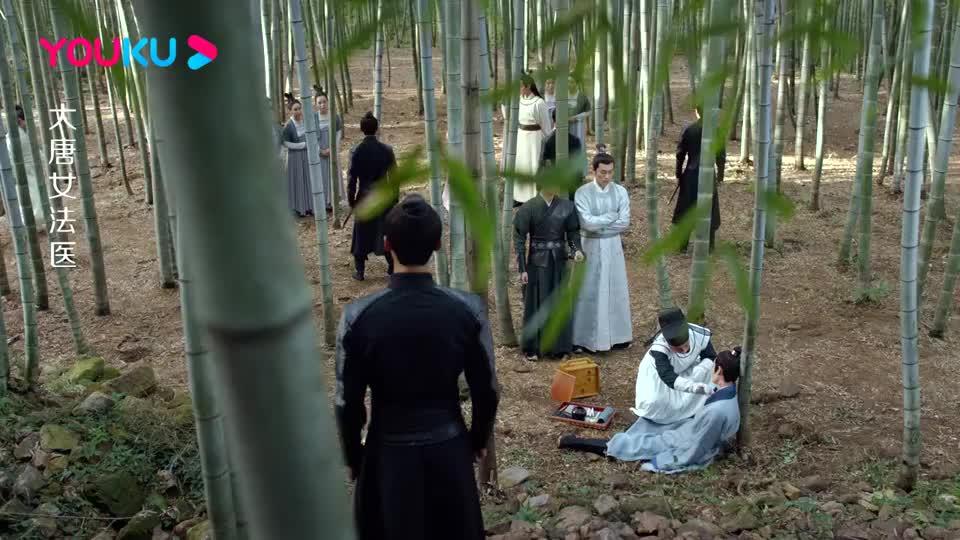 树林发现神秘男尸,全身血被吸干,据目击者称,竟是雪妖所为
