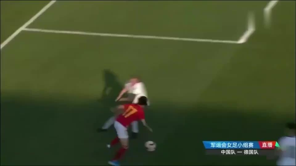 军运会女足第二轮:中国女足4-0胜德国队,任桂辛双响