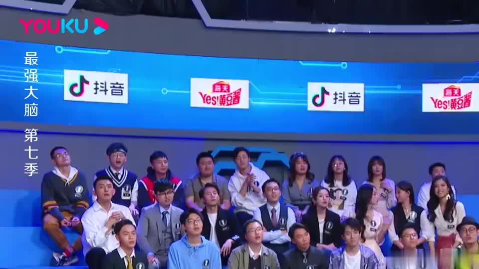 黄明睿一人占两席排名领先,刘维直呼太震惊!祖蓝大呼:女脑王!