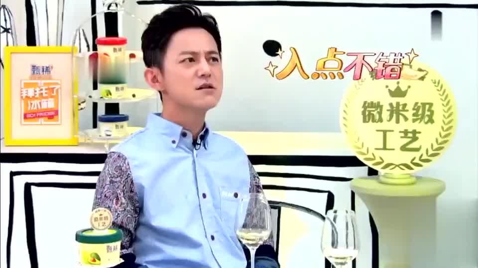 王嘉尔杨紫表演心痛,杨紫立马戏精附体,何炅直接笑到不行!