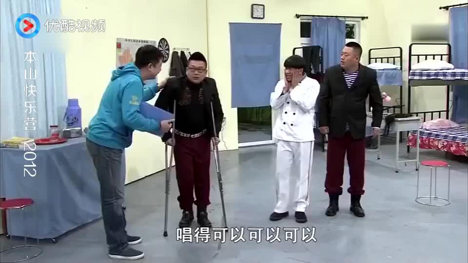 宋晓峰小品:宋晓峰参加好声音海选,一听还要报名费不高兴了!