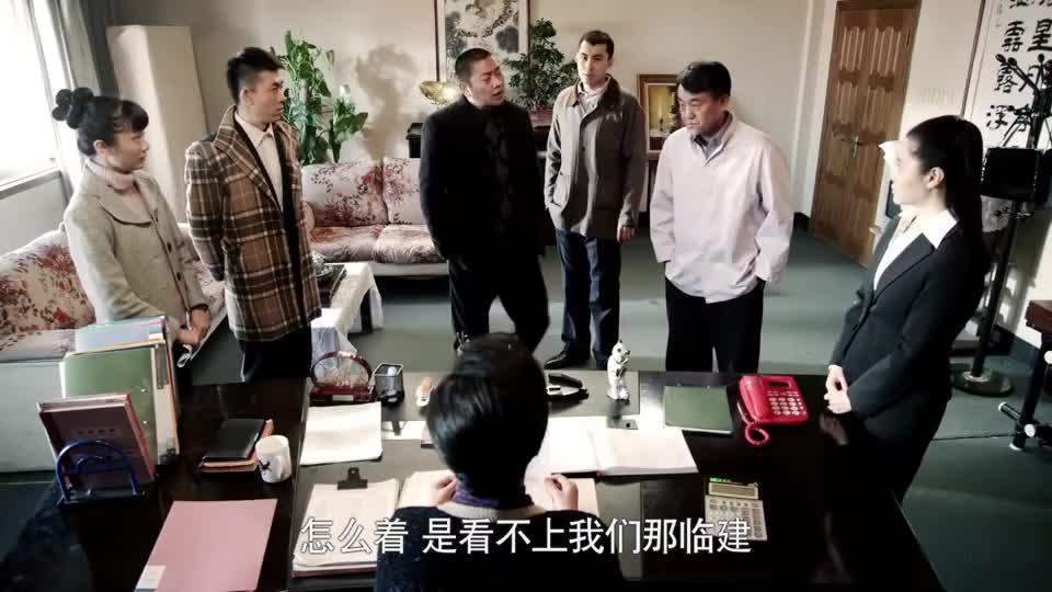 情满四合院:娄晓娥不同意买下刘光天的房子,这下傻柱急了