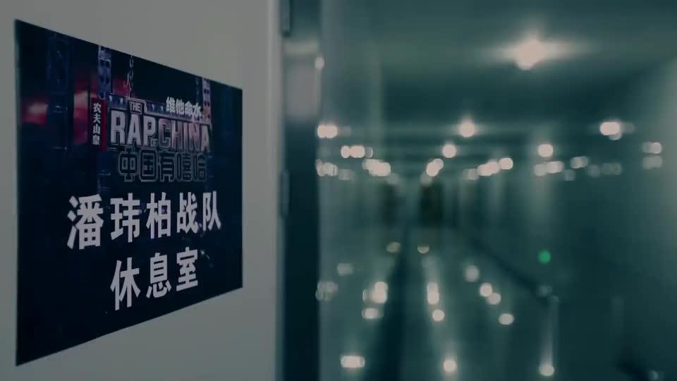 要说作词,孙八一肯定是中国有嘻哈第一人