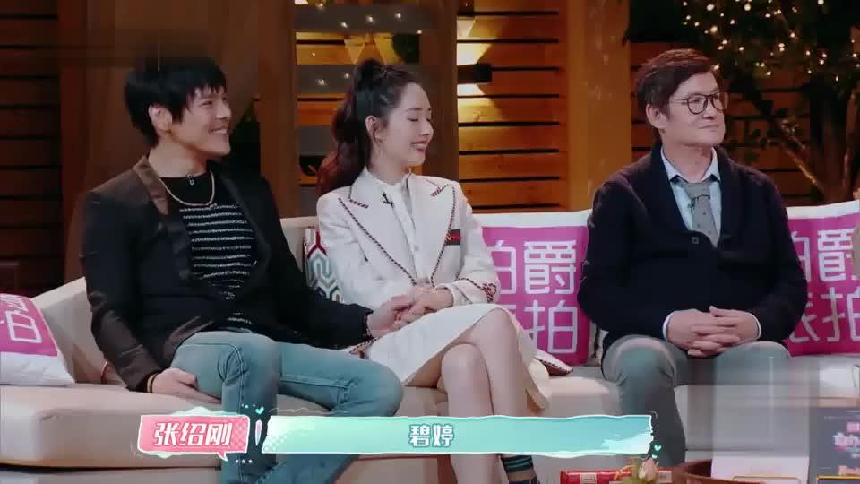 郭碧婷评价爸爸们超级逗,徐璐被迫向爸爸介绍张铭恩