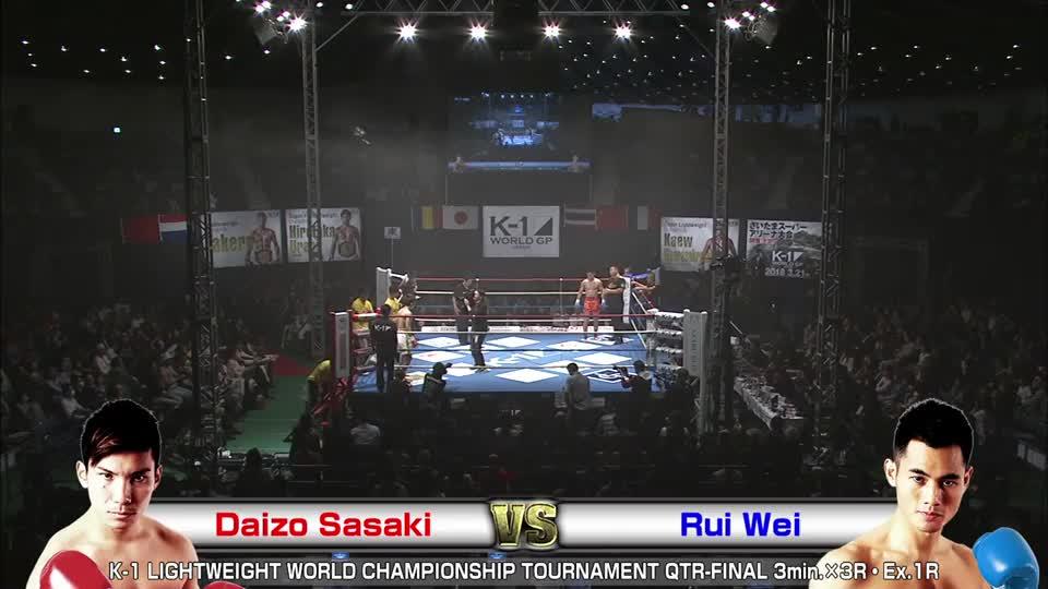 日本拳王瞧不起中国选手,结果被打倒3次,太打脸了!