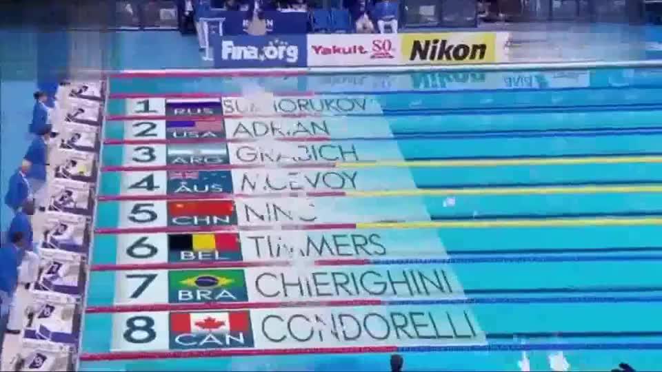 经典回顾:宁泽涛当年在世锦赛获得100米自由泳金牌,创造历史