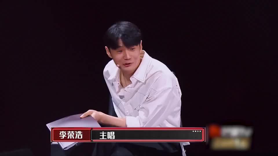 我们的乐队:张恩岱粤语提词器,像不像你以前学英语的亚子?