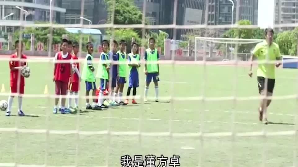 唯一一个在曼联踢过球的中国球员董方卓