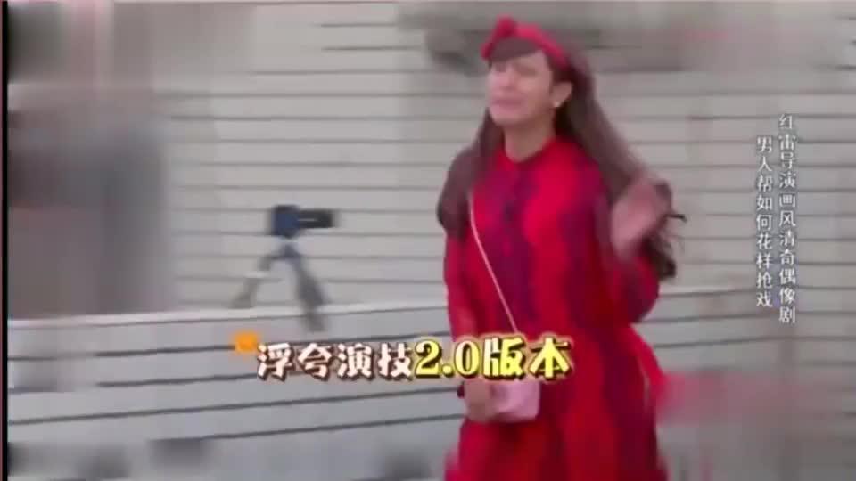罗志祥的成名之作朱碧石,现场演绎征服孙红雷,简直笑惨!
